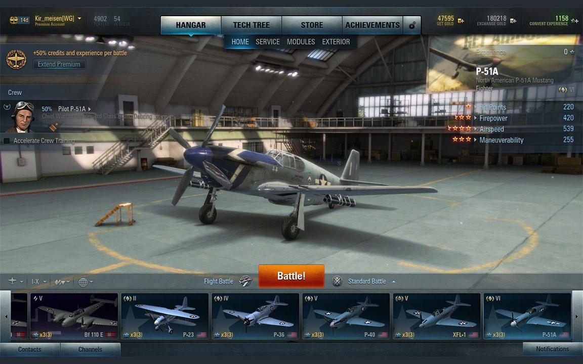 Картинки world of warplanes nikita bolyakov самолеты 1920x1080.