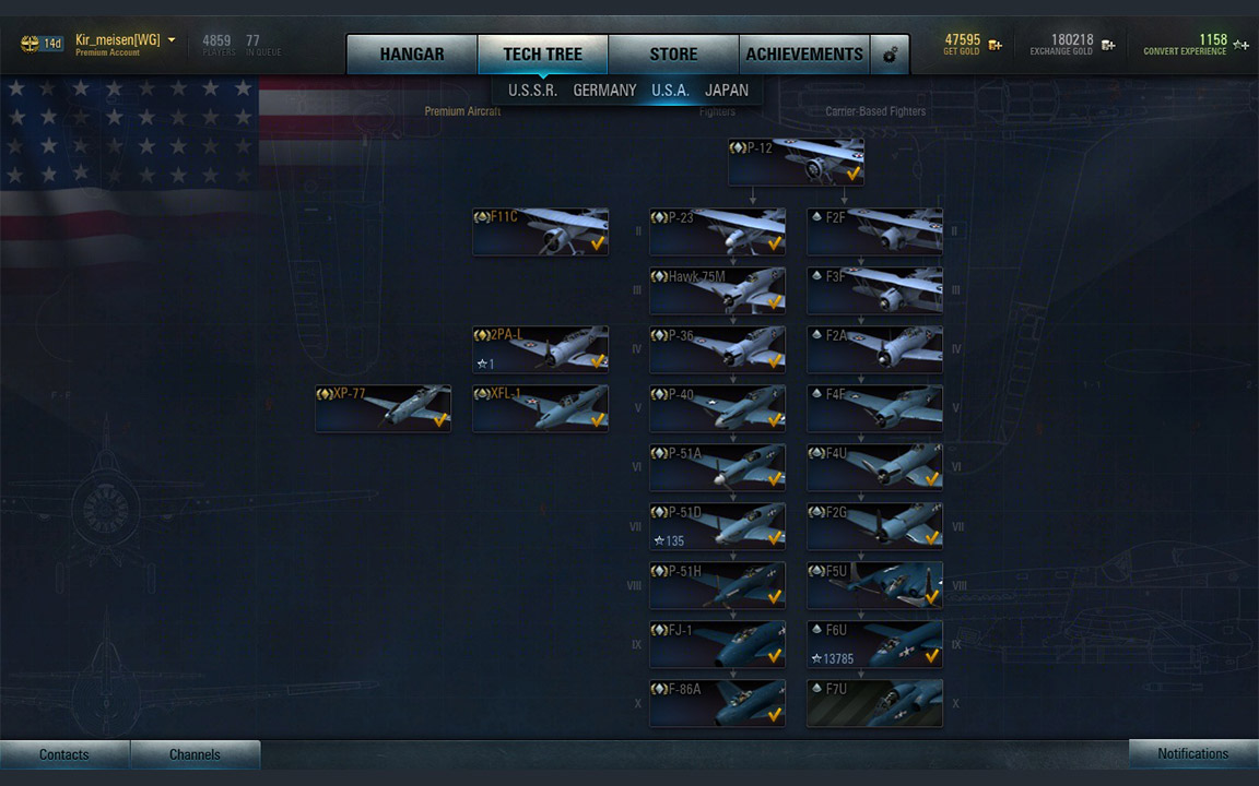 Моды для world of warplanes.