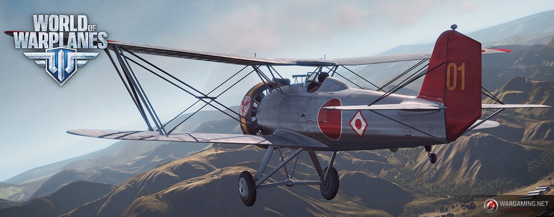 World_of_Warplanes_Screenshot_04