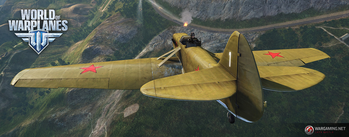 World_of_Warplanes_Screenshot_02
