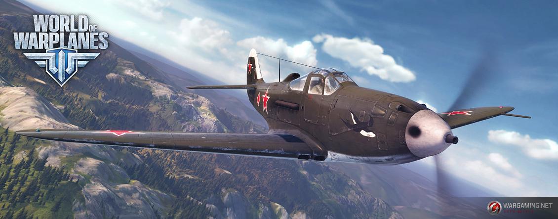 World_of_Warplanes_Screenshot_05