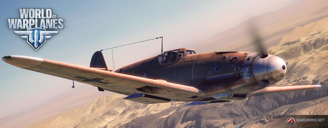 World_of_Warplanes_Screenshot_07