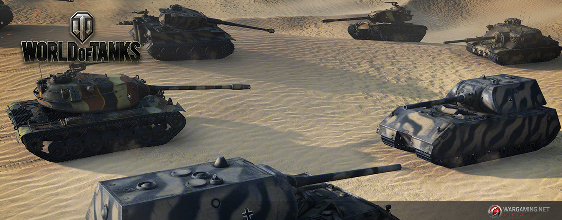 World_of_Tanks_Screenshot_04