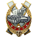 Медаль Бурды