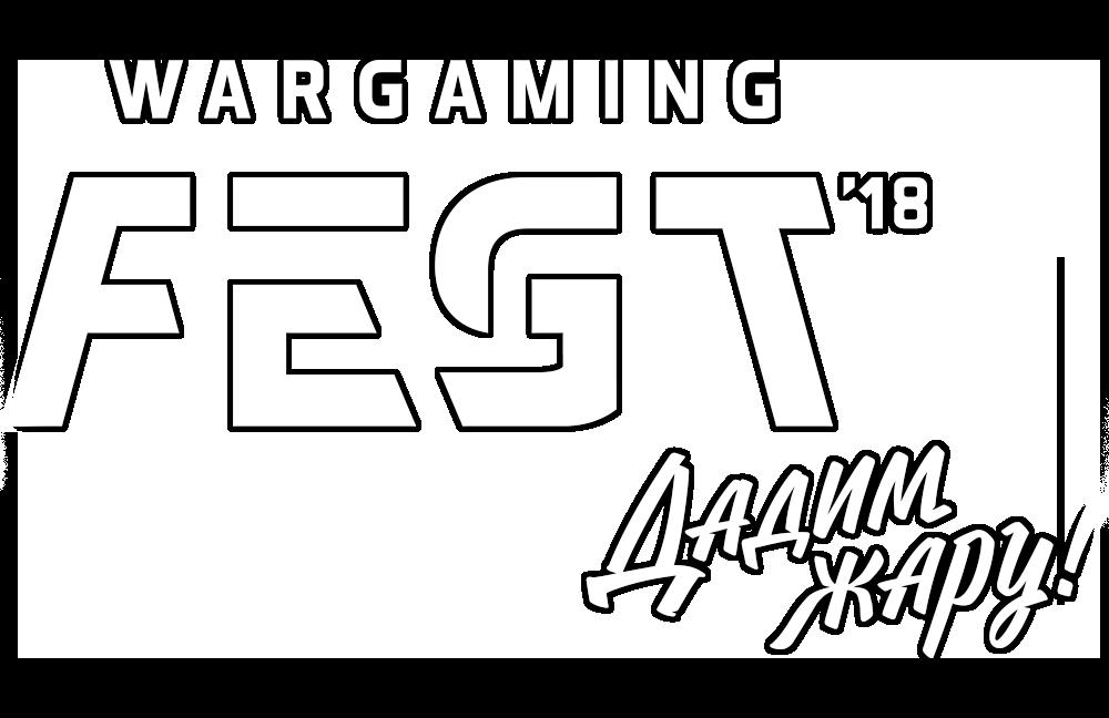 WG Fest 2018