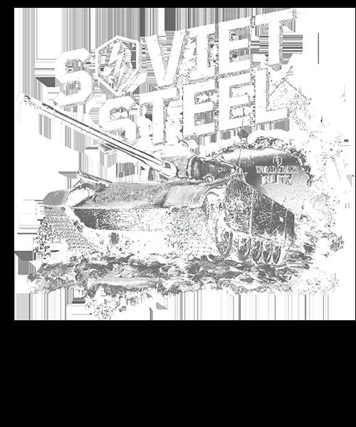Soviet Steel